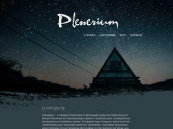 "Макет сайта фото-путешествий ""Пленэриум"""