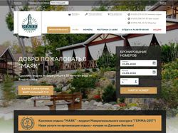Сайт комплекса отдыха на берегу моря