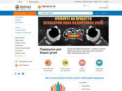"""Интернет магазин детских товаров """"Папуас"""""""