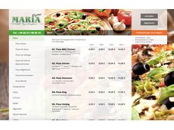 Сервис доставки еды в Германии - Magento