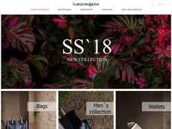 Интернет магазин брендовой обуви и аксессуаров