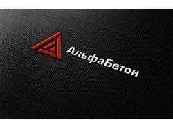 логотип АЛЬФАБЕТОН