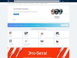 Разработка marketplace на OpenCart