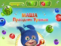 Masha: The Harvel Festival!