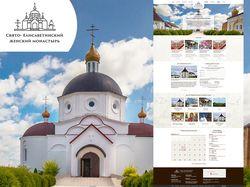 Сайт православного монастыря