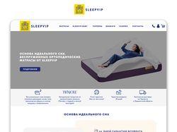 Веб Дизайн для cайта SleepVIP