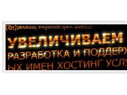 Фирменный [iQ] баннер
