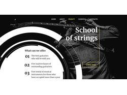 School of string
