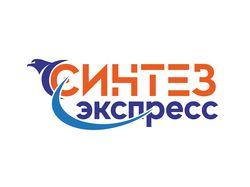 Логотип для компании СинтезЭкспресс