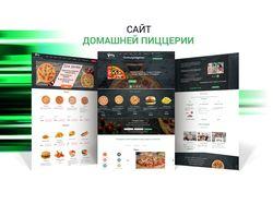 Сайт семейной пиццерии