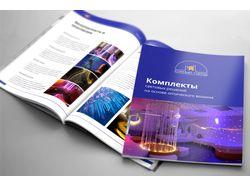 Мини-каталог систем освещения