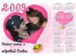 Календарь с фото заказщика