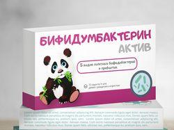 Серия упаковок для медицинских препаратов