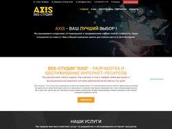 Сайт-визитка для веб-студии