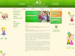 Сайт Центра развития детей в Москве