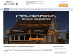 Создание сайта и блога строителя. CMS Joomla