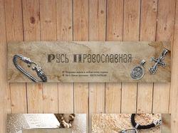 Интернет-магазин украшений / VK
