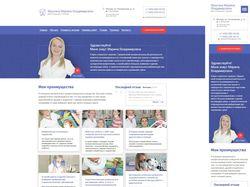Сайт врача-стоматолога
