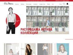 Магазин одежды Kira Plastinina