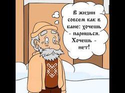 Мультфильм для Реутовских бань #2