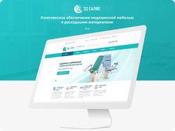 Сайт по продаже медицинской мебели и материалов