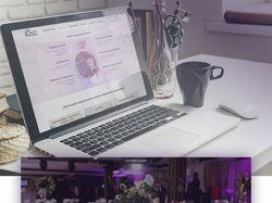 Дизайн Landing Page для Event агенства