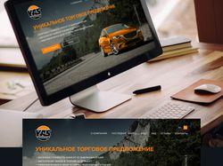 Дизайн сайта yastuning.com