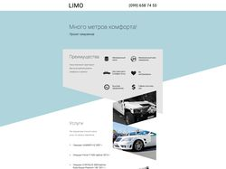 Landing page Rental of limousines