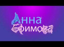 Анимация логотипа, интро, аутро, превью