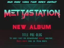 Целевая страница музыкального Synthwave Проекта
