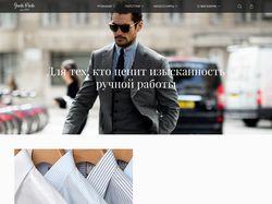 Интернет-магазин мужской одежды
