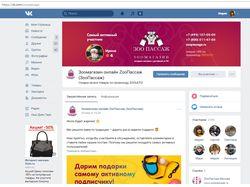 Администрирование группы Вконтакте