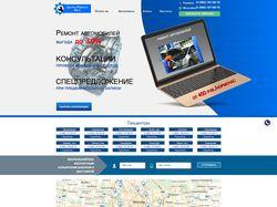 Поиск автосервиса - специализированные сервисы