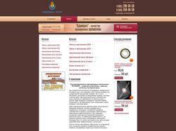 Интернет-магазин светильников и ламп Адмирал-свет