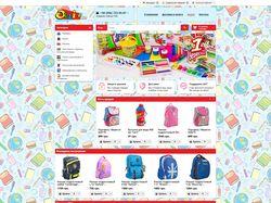 OlliPlus - Интернет-магазин канцтоваров в Украине