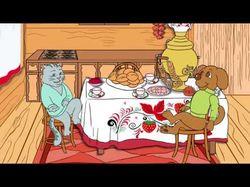Анимационная реклама книжки