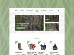 Дизайн интернет-магазина для садоводов