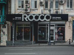 """Магазин одежды """"Rocco"""""""