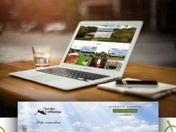 Дизайн Landing Page для усадьбы Хутор у Креницы