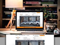 """Дизайн сайта для компании """"Войтовгрупп"""""""