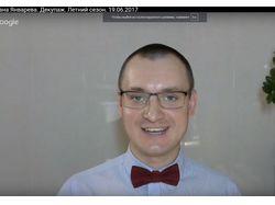 Куратор онлайн-конференций (разные направления)
