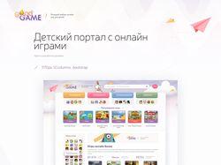 GoodGame - портал онлайн игр