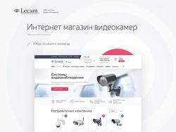 LeCam - магазин видеокамер