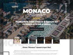 """Дизайн отеля """"Монака"""""""