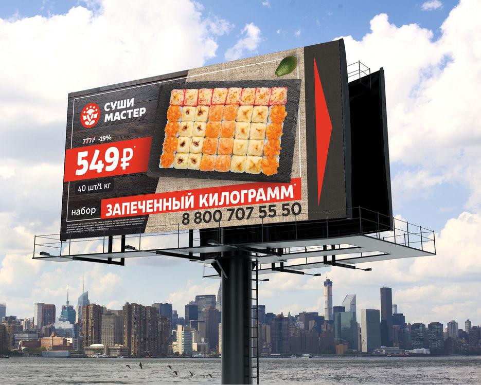 Фрилансеры реклама заказать удаленная работа кубинка