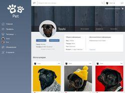 Социальная сеть Домашних животных