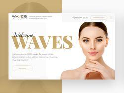 "Дизайн сайта для салона красоты ""WAVES"""