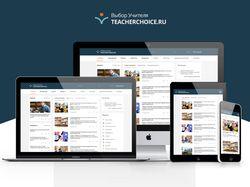 Адаптивный портал для учителей  TeacherСhoice