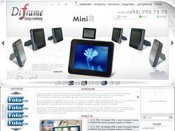 Интернет-магазин цифровых рамок Дифрейм
