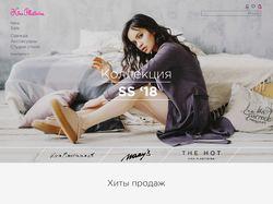 Веб-дизайн сайта женской одежды KiraPlastinina
